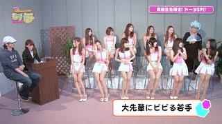 もっパチ第89回目放送(H27.10.7) 長崎をもっと盛り上げるガールズユニッ...