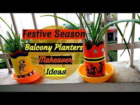 #Festivedecor #Rentedbalcony #Potmakeover अपने बेकार पड़े गमले में लाए जान ,बढ़ाये Balcony की शान