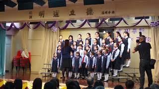 Publication Date: 2018-03-24 | Video Title: SWK 《三十五周年校慶》合唱團表演 1 (石圍角小學)