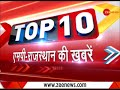 Watch top 10 news from MP-Rajasthan