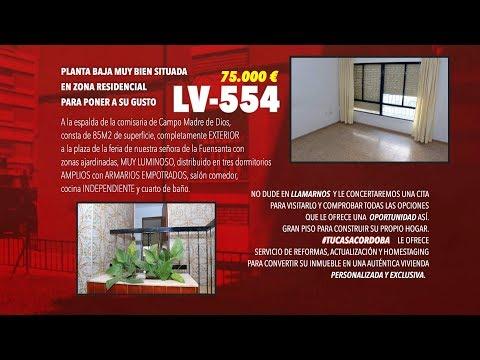 LV-554 Zona Fuensanta