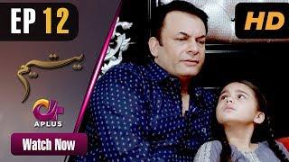 Yateem - Episode 12 | Aplus Dramas | Sana Fakhar, Noman Masood, Maira Khan | Pakistani Drama