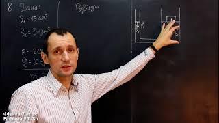 Фізика 7 клас. Вправа № 23 7-10 п.