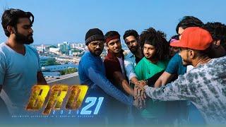 Bro | Episode 21 - (2020-12-28) | ITN Thumbnail