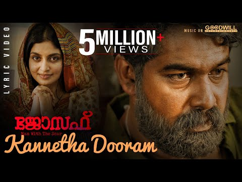 Joseph Movie |  Lyric Video  | Kannetha Dooram | Ranjin Raj |Vijay Yesudas| Joju George