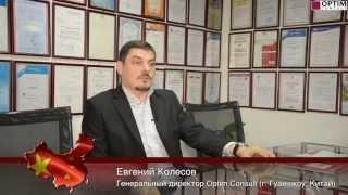 Евгений Колесов про кантонскую выставку. Стоит ли посещать?