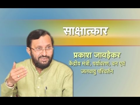 Special Interview with Environment, Forests & Climate Change Minister, Prakash Javadekar