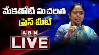 Home Minister Sucharitha Press Meet LIVE | ABN LIVE