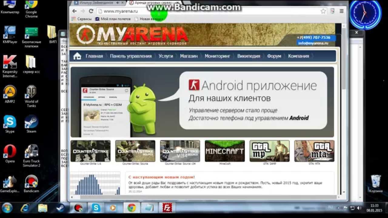 день хостинг-провайдера в россии картинки