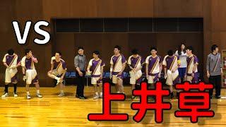 ESP VS 上井草