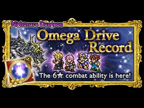 [FFRK] Nightmare Dungeon | Omega Drive - Omega Weapon (Nightmare) #710