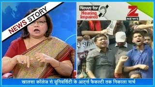 """Badhir News : AISA staged """"Save DU"""" march against ABVP's protest in Ramjas College"""