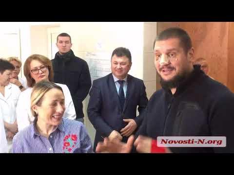 Видео 'Новости-N': В Николаеве открыли акушерско-гинекологическое отделение