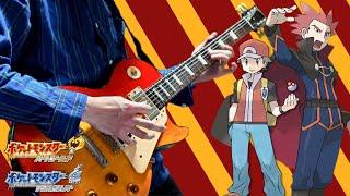 金銀チャンピオン ワタル/レッド戦BGM ギターアレンジ弾いてみた ポケモン HGSS Champion Lance/Red Theme【moki Guitar Cover】 moki