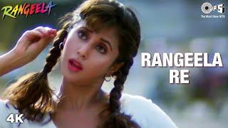 Rangeela Re - Yai Re Yai Re - Rangeela - Urmila Matondkar - AR Rahman - Asha Bhosle