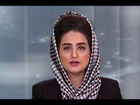 Afghanistan Pashto News- 1.4.2017 د افغانستان خبرونه او د خبرڅنډه