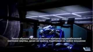 Теория одурманивания Шепарда в Mass Effect 3(Теория одурманивания Шепарда в Mass Effect 3. Ролик из Видеомании март 2012., 2012-04-26T19:00:45.000Z)