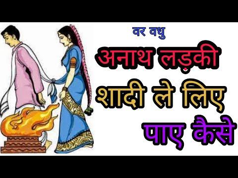 Girls of The Ashram - YouTube