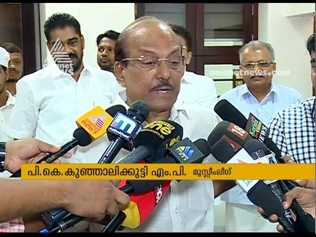 Election 2019 |P. K. Kunhalikutty responses on League - SDPI discussion