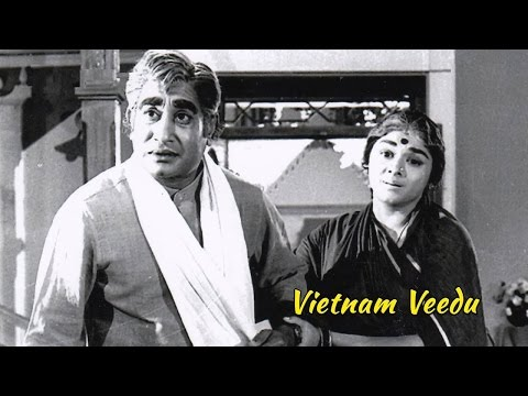 Vietnam Veedu Full Movie HD