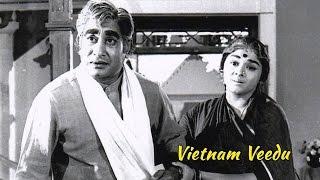 Vietnam Veedu Full Movie HD