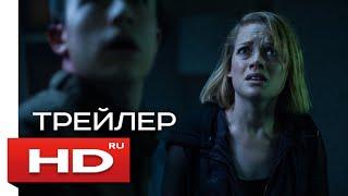 Не дыши / Don't Breathe (Русский Трейлер) Джейн Леви