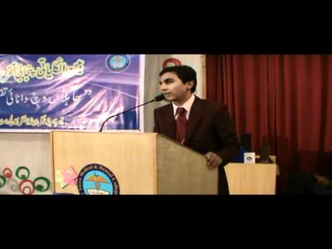 best punjabi speech.mp4