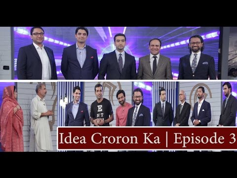 Idea Croron Ka | Episode 3 | 01 April 2017