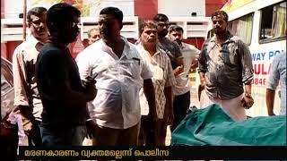 Online taxi driver found dead inside car Kochi