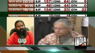 Congress defeat due to corruption: Baba Ramdev