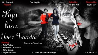 kya hua tera wada | female version | Presented by nix record