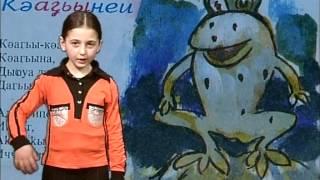 Küçüklerin Şarkıları (Ahuckua Raşa) Abkhaz children