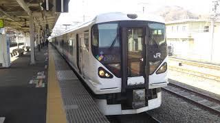【さよなら! ありがとう! E257系0番台】JR東日本 E257系0番台 M-104編成 9両編成  特急 あずさ10号 新宿 行  大月駅 5番線を発車
