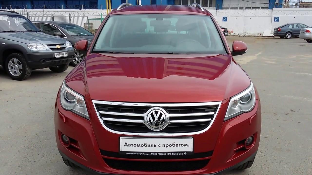 Volkswagen Polo с пробегом 2014 | Автомобили с пробегом ТТС Казань .