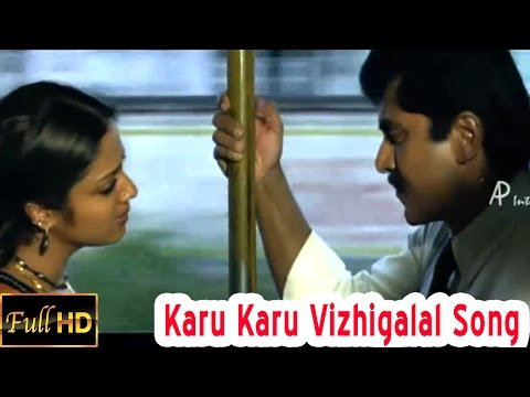 Pachaikili Muthucharam Tamil Movie - Karu Karu Vizhigalal Song Video