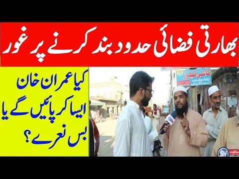 kiya-pakistan-ko-fizai-hadood-or-tijarti-rasty-band-kar-dyny-chahyen