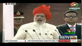 Narendra Modi remembers Sri Aurobindo and Swami Vivekanand