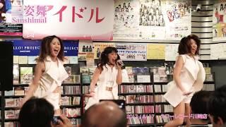 2017/6/17 タワーレコード川崎店で『キューティーハニー』をパフォーマンスしました。 Face BookやTwitterのアカウントをお持ちの方なら、どなたでも...