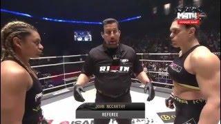 Gabi Garcia vs Lei'd Tapa   MMA RIZIN  Full fight