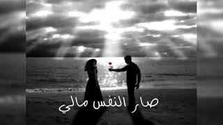 رولا القادري-ربي رزقني بفد عشق+ ليلة ورا ليلة/ مع الكلمات