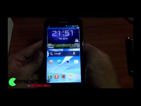 Review Samsung Galaxy Note 2 II (Clone 1:1)