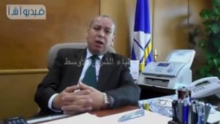 بالفيديو : محافظ دمياط : بدء حملات إغلاق مراكز الدروس الخصوصية وتشميعها