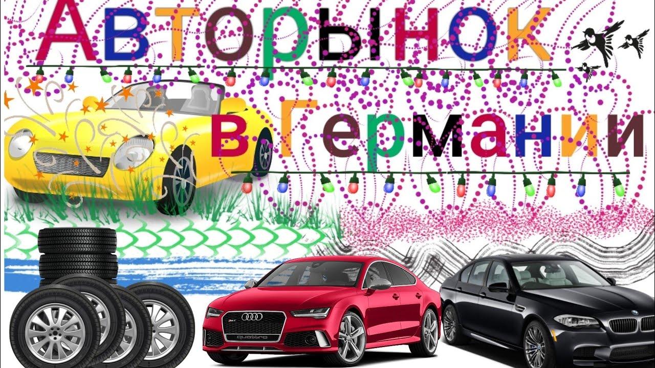 Лада Веста 2017-2018 - фото, цены, характеристики Lada ...