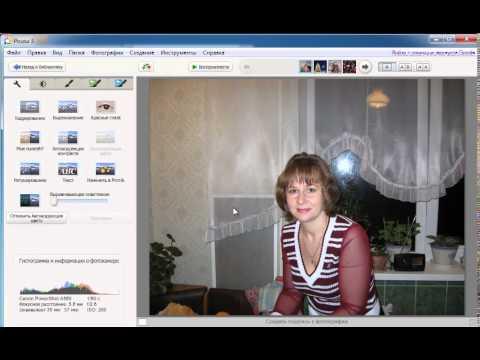Обработка фотографий в Google Picasa