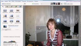Обработка фотографий в Google Picasa(http://pc-shporgalka.com/read-article189.html В этом уроке мы поговорим с Вами об обработке фотографий с помощью программы Google..., 2014-09-12T11:07:34.000Z)