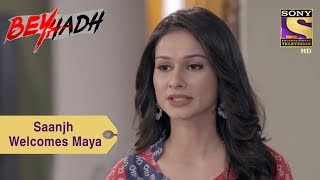 Your Favorite Character | Saanjh Prepares For Maya's Homecoming | Beyhadh