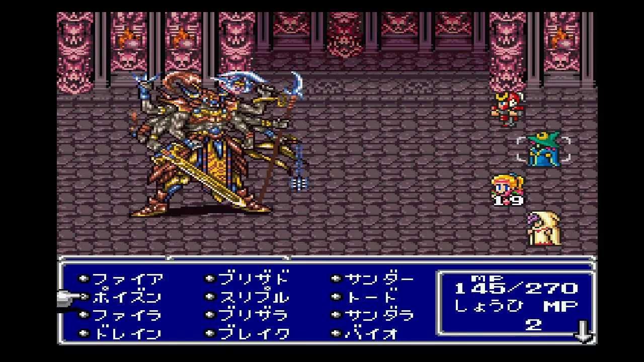 FF5 vs ギルガメッシュ (エクスデス城)