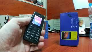 Nokia 108 Review 2017