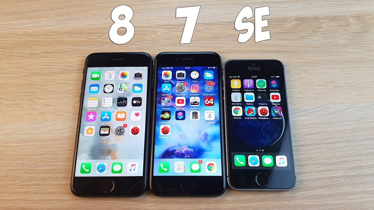 Iphone 7 vs iphone 8 specs