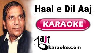 Haal e dil aaj hum - Video Karaoke - Masood Rana - by Baji Karaoke